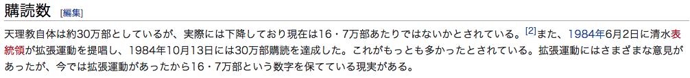 スクリーンショット 2015-07-20 19.13.08